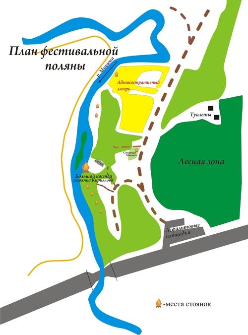 карта фестивальной поляны